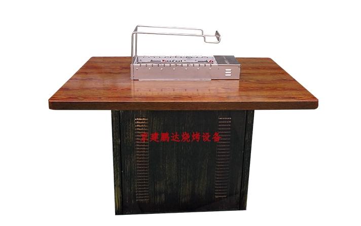 核桃色木纹全自动翻转烧烤桌