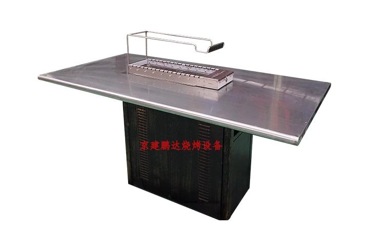 不锈钢商用自动翻转烧烤桌