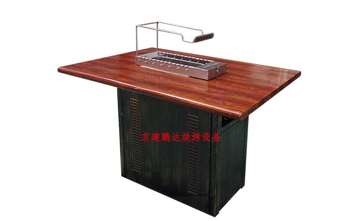 木纹无烟自动翻转烧烤桌