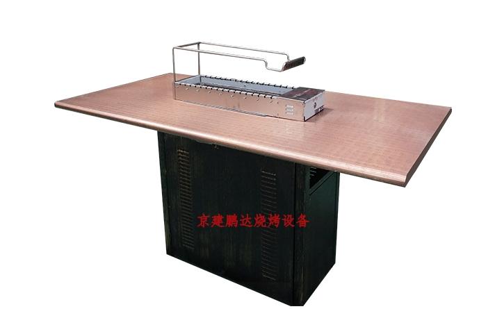 红古铜全自动翻转烧烤桌