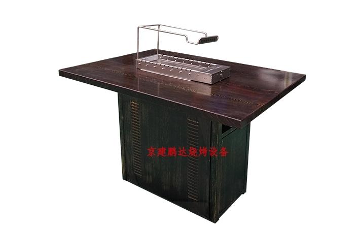 木纹无烟全自动翻转烧烤桌