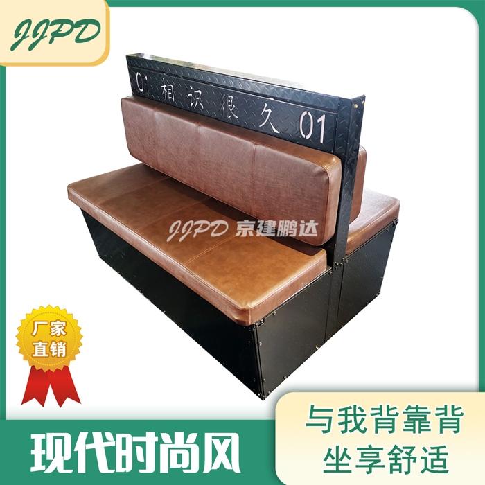 2021新款软无烟烧烤店专用包卡座双座座椅